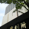 交通取り締まりの警察対応「はなはだ不誠実」 大阪高裁が裁判打ち切る
