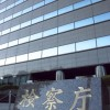 東京なら8割も不起訴!検察統計でわかる赤切符の不起訴率(2012まで)