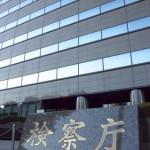 東京なら70%以上が罰金なし!赤切符の不起訴率[交通違反]