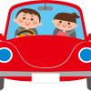 [事故防止]運転技術を上げる5つの方法[楽しい]