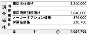 20160114-1