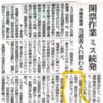 20160705-fusei