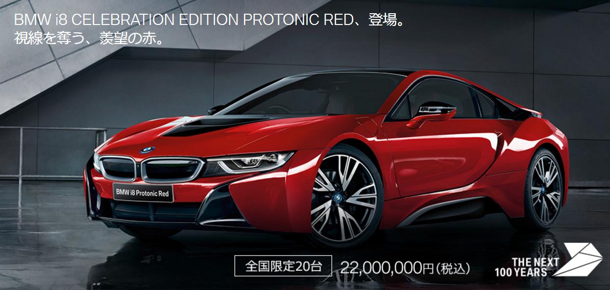 エンジンは1500ccなんですが、2200万円します(笑)