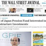安倍晋三、日本の年金を50兆円ほどアメリカに献上