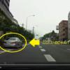 [神奈川県警]ドラレコ映像によってmagumaguさんの冤罪が晴れるまで[スピード違反]