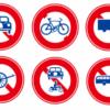 [氷山の一角]警官の交通違反は見逃し放題[そしてミスリード]