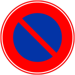 [交通違反]駐車違反と放置違反金の4つの違い[点数は?罰金は?]