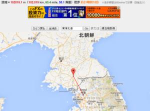 ソウルまでは100kmくらいしかありませんが…