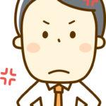 [警察は]警察が駐車違反金滞納者への徴収を強化 口座差し押さえ等で約970万円徴収 /千葉[カネが欲しいだけ]